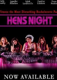 Девичник (2016) Hens Night