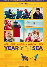 Год у моря (2016) Year by the Sea