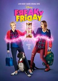 Чумовая пятница (2018) Freaky Friday