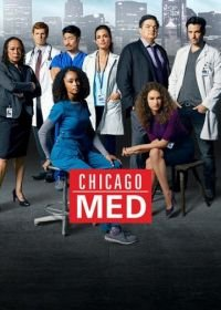Медики Чикаго (2015-2020) Chicago Med