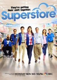 Супермаркет (2015-2019) Superstore