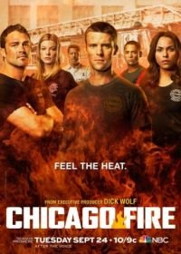 Чикаго в огне / Пожарные Чикаго (2012-2020) Chicago Fire