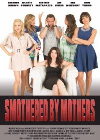 Задушен мамашами (2019) Smothered by Mothers