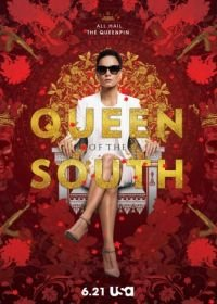 Королева юга (2016-2019) Queen of the South