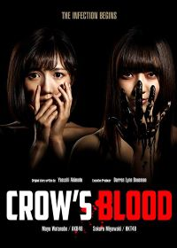 Кровь ворона (2016) Crow's Blood
