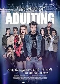 Взросление (2018) The Age of Adulting