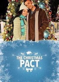 Рождественский договор (2018) The Christmas Pact